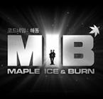 메이플스토리 MIB 시즌2 광고